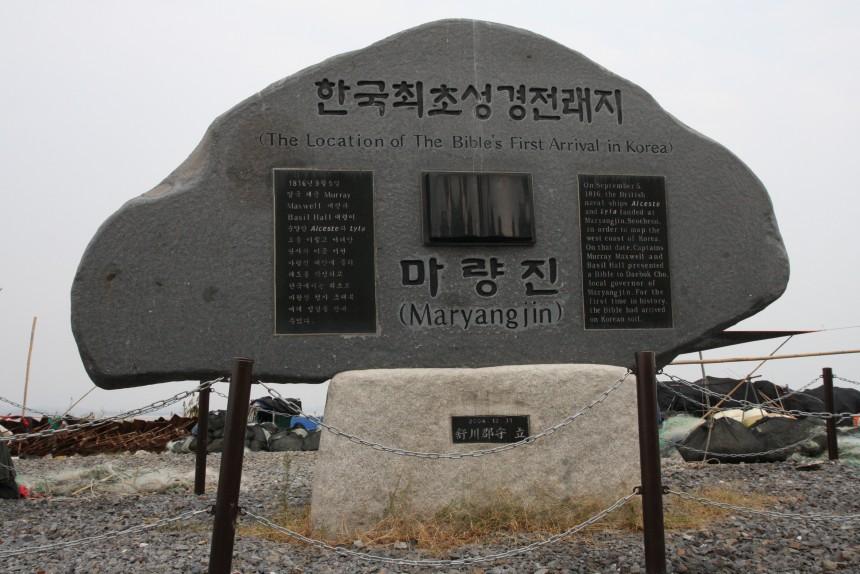 아펜젤러순직기념관 / 기념관앨범